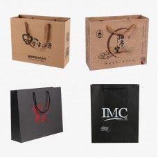 Custom Package Paper Shopping Bag With Logo Printing