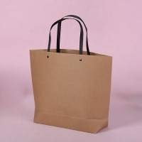 Fashion Simple Blank Design Paper Packaging Bag With Handle